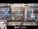 【ryoki】有名コスプレイヤーから認知される【みゃこ】