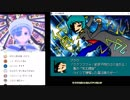 【バーチャルYoutuber】メイジの転生録音読プレイ①【Uka022】