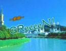 GReeeeN ~愛唄~ cover