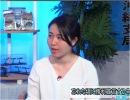 【沖縄の声】習近平が「終身独裁」、沖縄タイムスは一週間遅れて社説報道/ニュース女子に見放された東京MXテレビ[桜H30/3/7]