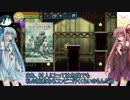 【Valdis Story: Abyssal City】水底を彷徨う双子姉妹2【VOICEROID実況】