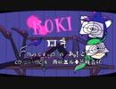 【雨歌エルちゃん・慈咲音絃くん】ロキ【UTAUカバー】