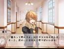 【実況】乙女心を理解するため CLOCK ZERO をプレイ! 2
