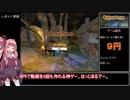【9円】賛否両論ゲーGrind Zones RTA_00:27.60