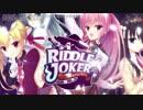 仮面ライダーDOUBLE JOKER