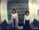 【棒立ち姉妹】夏の朝/Kalafina【うたスキ動画】