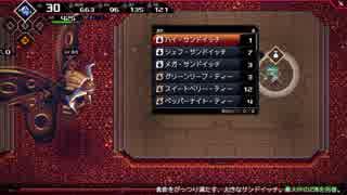 【CrossCode】記憶消失 part19【ゆっくり実況プレイ】