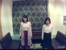【棒立ち姉妹】blaze/Kalafina【うたスキ動画】