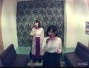 【棒立ち姉妹】空色の椅子/Kalafina【うたスキ動画】