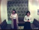 【棒立ち姉妹】五月の魔法/Kalafina【うたスキ動画】