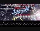 ゆうまPの本来の発狂の音量を検証してみた