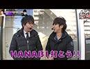 As-1 GRAND PRIX 最強軍団決定トーナメント2nd 第9話(1/2)