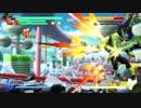 [Dragon Ball FighterZ]セル十割コンボ
