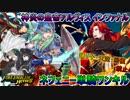 【FEヒーローズ】ネフェニー単騎でアルヴィスインファナルワンキル 踊り子・回復禁止攻略