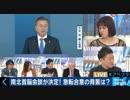 北朝鮮が戦略を転換 南北首脳会談決定、非核化で米朝会談も