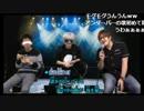 【アンダーバー・湯毛・トシゾー】3チャンネルカラオケリレー!(Part1/2)