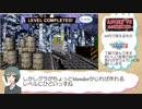 【60円】Angry vs Android any%RTA 1:39.73 【ゆっくり】
