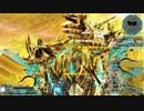 【PSO2】Br/Su 新世を成す幻想の造神 XH ソロ バレットボウのみ 【ラスト31秒残し】