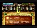 [ゲーム動画] 好きだったゲーム グリムグリモア ストーリーのみ #11