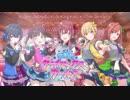第72位:新作アイマス「アイドルマスター シャイニーカラーズ」放課後クライマックスガールズ ユニットPV thumbnail