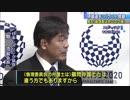 日本レスリング協会・馳浩副会長「倫理委は中立した立場」伊調馨選手へのパワハラ問題で
