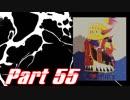 【実況】終焉の地にて part 55【FF6】