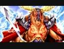 【遊戯王】恐るべき幻獣の力!天地を切り裂くその姿!?【ゆっくり実況】
