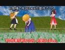 【東方MMD】アリスのアトリエ Extra5【コメント返し】