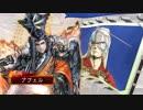【三国志大戦】伊達4の影を追って Part67 対 呂布ワラ【一品】