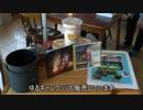 第60位:スキットル片手にソロキャンプ 【ゆるキャン△の旅②】 thumbnail