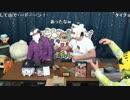 【反省会】いい大人達のゲームエンパイア!(02/'18) 再録 part6