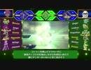 【ポケモンUSM】マラカッチガチンコレート #7【ワタ】
