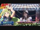第79位:【ミリオン】4thライブ TH@NK YOU for SMILE!!ソロコレクション thumbnail