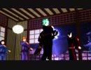 【MMD鬼徹】ストロボナイツ【第3回MMD鬼徹桃祭り】