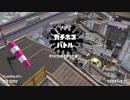 【実況】N-ZAP愛好家のガチマッチ シーズン2 S+50【Splatoon2】part37