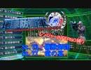 【地球防衛軍4.1】レンジャー INF縛り M76&77【ゆっくり実況】