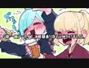 【生放送】らじぷら!#1【アーカイブ】 thumbnail