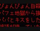 【Doki Doki Literature Club】ギャルゲーで「発狂」#2【ドキドキ文芸部】 thumbnail