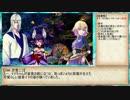 【UTAU×TRPG】『泡沫の悪夢』Part02【実卓リプレイ】