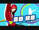 ペルソナ3 ダンシング・ムーンナイト【P3D】真田明彦(CV.緑川光) - YouTube