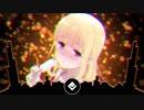 ラーメン大好き小泉さんOP ┊ FEELINGAROUND (Nightcore Remix)