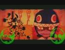 【KOOL】少年少女カメレオンシンプトム 合わせてみた【島爺】