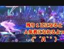 【ディシディア】 初めて触ったDDFF NT #26