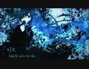 【初音ミク】灯火【オリジナル】 thumbnail
