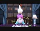 【東方MMDドラマ】 紅魔館が羊羹になりました。