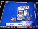 【MJ】 MJ Arcade Katsu.SがR2500を目指す 029【MJAC】