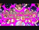 【替え歌】「エロ漫画家の名前だけで『Yes! Party time』【歌ってみた】