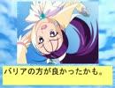 フィーリア王女とふたりはプリキュアSplash☆Star~713