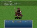 Game_B_NO58_H30_0310A