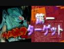 【実況】遂に魔人との戦闘開始!? #10【ランスⅩ】